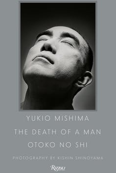 A portrait of Yukio Mishima's face features his face covered in powdered makeup.
